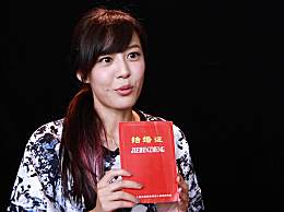 秋瓷炫孕后喜欢吃苹果,韩国女星说了一句话,众人:还是中国好!