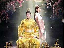 《龙凤店传奇》第二季 李菲儿皇宫历险牵动人心