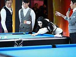 赵丽颖打台球原来这么帅气, 邓紫棋你是来搞笑的吗?