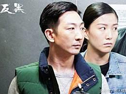 《反黑》里的小探员由小混混到香港潮流明星,包贝尔伴郎团之一