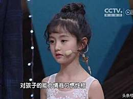 小模特裴佳欣,八岁精通各种服装拍摄,被阿拉蕾夸最漂亮的人!