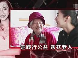 杨颖baby再登央视谈初心:苦练演技,寻求改变
