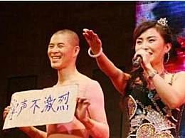 """赵家班最美的女徒弟竟然嫁给最丑的""""李大国"""""""