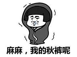 喝枸杞是变老的象征?鹿晗吴磊绝对是娱乐圈养生扛把子