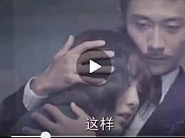 张一山新作《柒个我》不仅翻拍自韩剧,连剧情台词都是照搬的!