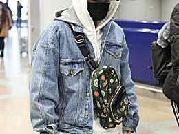 PGone全副武装现身机场 胸前小包包十分抢镜