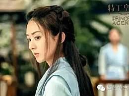 2017年最值得期待的9部电视剧:如懿传、择天记领衔!