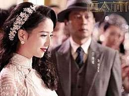 今晚同时开播的三部剧,佟丽娅袁弘付辛博颖儿……你们最想追哪部