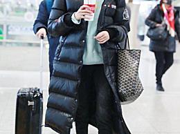关晓彤现身机场,上身大棉衣、下身九分裤,包包丑出了天际