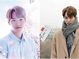 EXO金钟仁首演日剧男主角《春天来了》开播在即!