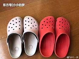 厉害了!田亮叶一茜一双拖鞋穿十年还完好如初!