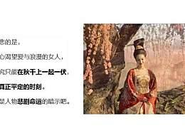 希代之事:帝王之爱,希世希代――《猫妖传》