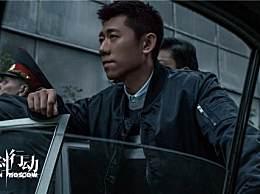 """《莫斯科行动》今晚开播 夏雨化身国际""""倒爷""""跨国缉凶"""