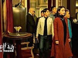 《莫斯科行动》朱一文电视剧首秀 《偶像练习生》展现更多可能