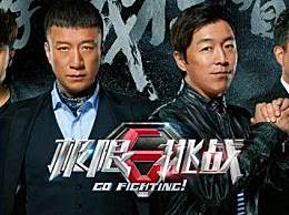 《极挑3》开播,张艺兴的进步能否跟上鹿晗的资源?