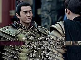 琅琊版2黄晓明濮阳缨领盒饭,大梁皇帝去世,刘昊然掌管长林军!