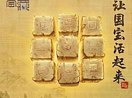 评分9.1的央视新综,每一个中国人都应该看看!