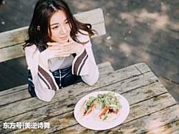 从梨园走出,王晓晨如今美成了画报,这次又被她率真性格圈粉了