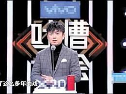 """潘粤明参与《吐槽大会》第2季自嘲""""发福"""""""