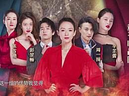 浙江卫视因《演员的诞生》播出事故致歉,粉丝:还以为电视坏了