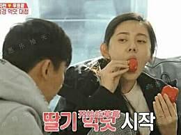 秋瓷炫孕期狂吃草莓,网友调侃:嫁对人了吧,在韩国可没这待遇