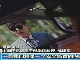 """《恋爱先生》42岁祁东叫""""江疏影妈妈""""阿姨,不料她比李佳还小"""