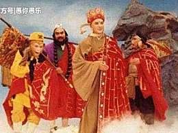 童星出道演唐僧,放弃演员经商成过亿大老板,还娶了甄嬛传中的她