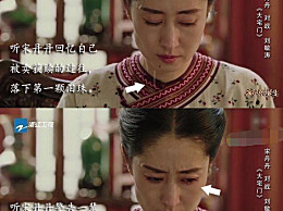 同样是哭戏,刘敏涛说流4颗就4颗,韩雪变泪人,而她需要借助催泪棒