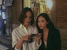 郑秀晶和郑秀妍到底谁更漂亮?Krystal直言非常嫉妒姐姐的美貌!