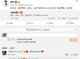 吴京转发韩庚告白微博称:你们好,我的男孩女孩