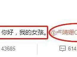 韩庚模仿鹿晗套路公布恋情,卢靖姗甜蜜转发,尹正评论亮了