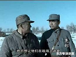 杨幂接下的《亮剑3》即将开播, 得知男主是他,网友直言要弃剧