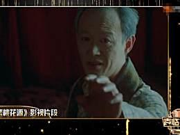 入戏太深!刘敏涛蹒跚走路,但差点误了赵立新的比赛!真尴尬!