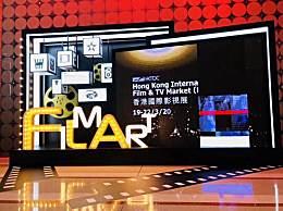 冯绍峰《狄仁杰》《知否》亮相香港国际影视展