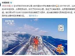 《欢乐中国人2》四女孩横渡大西洋演绎热血青春