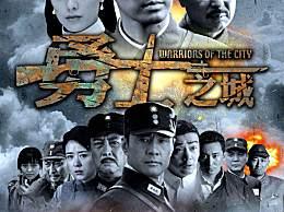 6部抗战题材的优秀电视剧,哪一部你最喜欢?