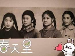乔振宇晒照感叹谁没年轻过 揭明星颜值逆天的神秘家人