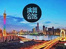 """演舞会馆""""扎军""""羊城-广州,世界冠军舞者强势加盟!"""