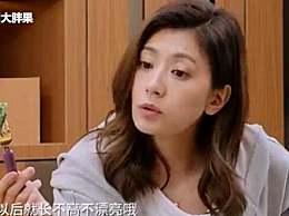 贾静雯女儿不好好吃饭 修杰楷称其欠修理 女儿:我不要欠修理