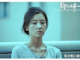 暴瘦20斤的杨子珊,容颜大变样,这还是当年的薇女郎吗?