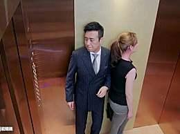 """《下一站, 别离》于和伟李小冉""""电梯夫妇""""背后的隐情"""