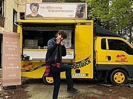 灿烈为世勋送去咖啡车 相爱吧,EXO