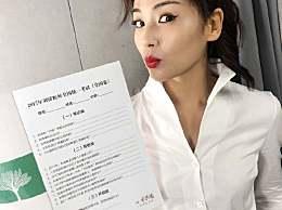 刘涛发了一份粉丝考试试卷,向网友求解,网友吵得不可开交
