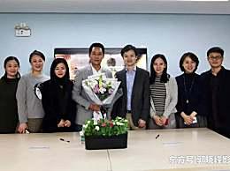 说说《伪装者》黎叔郭晓峰的新东家:北京环球艺动影业