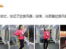 63岁刘晓庆地铁凹造型错过站,64岁赵雅芝一袭红裙宛如花仙子