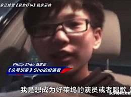 《头号玩家》爆火华裔小正太PhilipZhao原来是电玩天才