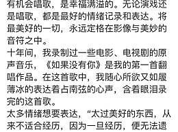 张翰发博称今年生日要完成一件事,疑似隔空喊话张钧甯?