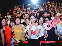 《超时空》长沙路演 佟丽娅鼓励大学生坚持自我