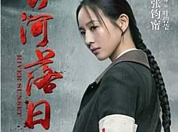 张钧甯新剧再度来袭,搭档张鲁一演绎抗战故事