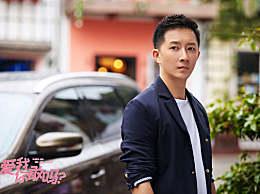 《爱我,你敢吗》剧照首发 韩庚王晓晨擦出恐婚火花